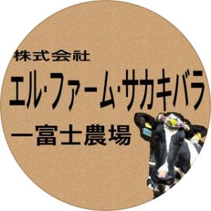 l.farm.sakakibara